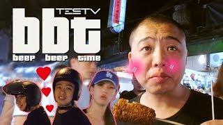 【BB Time】第64期:老板和配PY君在台湾公然飙车——未完待续