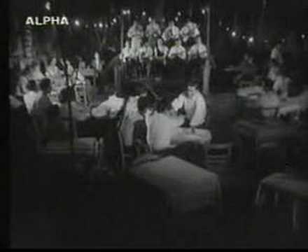 Sofia Vempo - O minas ehi dekatris (1955)