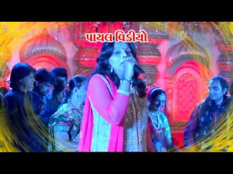 Gaman Santhal And Kajal Maheriya HIt Navratari Dj Garba Songs 2016  Radhiyali Raat   Part 3