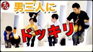 【ドッキリ】もしも頭上からカラスが降臨したら…!?【階段で上からぬいぐるみを落とす】3歳ナナタン発案のビックリネタ!#1729 thumbnail
