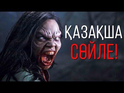 Трэш-Обзор на фильм Антология ужасов Сергея А