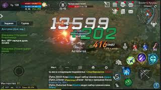 Lineage 2 Revolution - Обзор игры