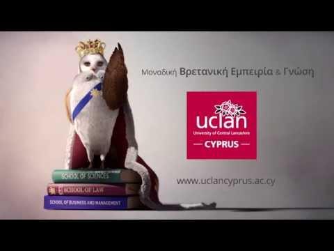 UCLan Cyprus 2015 TV Ad