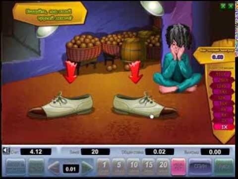 Видео Игровой автомат кавказская пленница играть онлайн