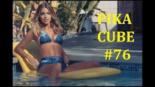 PIKA CUBE #76 | Лучшие Приколы | Coub | Best Fails | Кубы | BEST CUBE | Нарезка Приколов