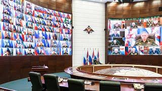 Заседание Коллегии Минобороны России под руководством Сергея Шойгу (29.04.2020)