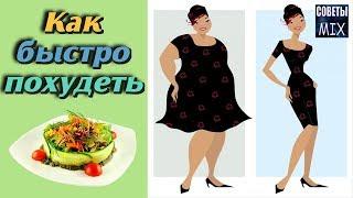 Как приготовить салат «Щётка» для похудения в домашних условиях
