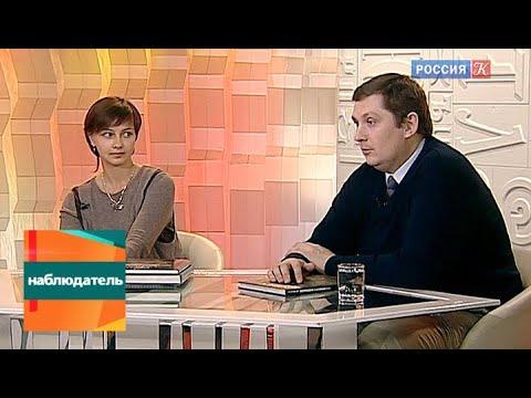 Галина Ершова, Елена Острирова и Дмитрий Беляев. Эфир от 13.05.2013