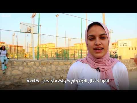 أنا الشاهد: أول فريق نسائي للعبة -الباركور-  في مصر  - نشر قبل 55 دقيقة