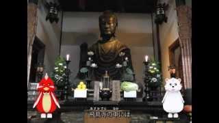 わたしたちの明日香村は、古墳や寺院、宮殿跡、石造物などの多くの遺跡...