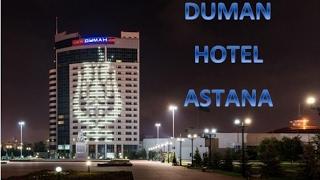 видео Гостиницы Астаны