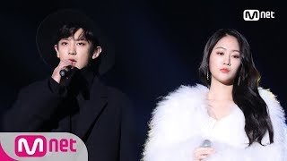 2017 Mama In Hong Kong  Soyou&chan Yeol_i Miss You/stay With Me