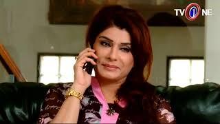 Mohabat Behta Darya | Episode 90 | TV One Drama | 23rd February 2017
