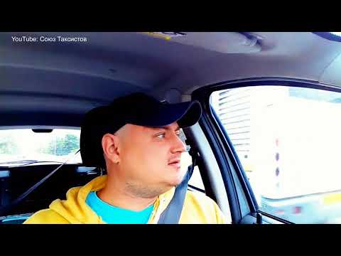 Такси в Подмосковье / где Яндекс не смог / Местные Службы Такси