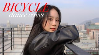 BICYCLE - 청하 dance cover + 촬영 브이로그🎥