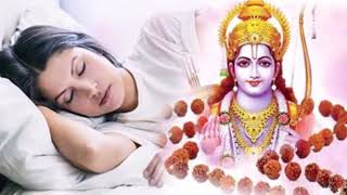 सोने से पहले जरूर पढ़े रामायण की यह चौपाई और फिर देखे भगवान् राम का चमत्कार