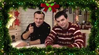 Поздравление зрителей телеканала TVMChannel от группы ТЕ100СТЕРОН