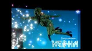 Ke$ha- Supernatural (Snippet)