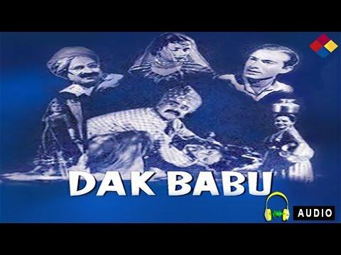 Ghir Ghir Aaye Badrawa Kare...Dak Babu...1954...Singer...Talat Mahmood,Mubarak Begum.