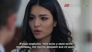 Черная любовь Сады грёз русские субтитры 31 серия
