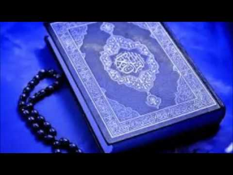 Quran Bangla Translation 002 Sura Al Baqara Para 1,2,3