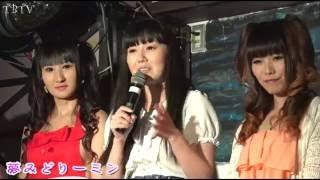 みでぃちゃんのliveどりーミンVol.8」 2016年7月24日(日)阿佐ヶ谷ロフト...