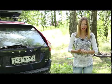 Подержанные автомобили. Volvo XC60, 2012