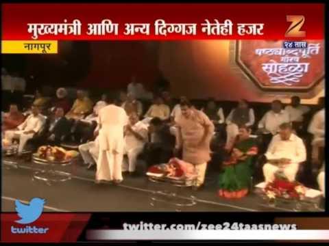 Nagpur Speech By Sushil Kumar Shinde On Nitin Gadkari's Birthday