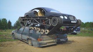 Download Bentley Ultratank. Test run #2 Mp3 and Videos