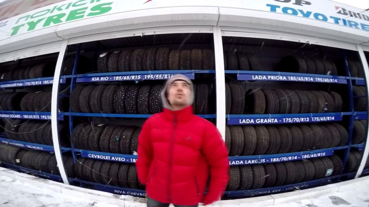 КУПИТЬ ШИНЫ ИЗ ЕВРОПЫ. Сколько стоит доставка шин/дисков из Европы .