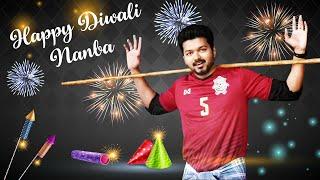 Diwali Tamil status 2020 | Happy Diwali whatsapp status | diwali status quotes | 30sec diwali status