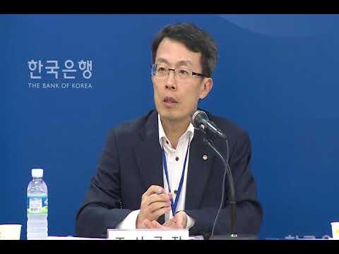 [한국은행] 2018년 하반기 경제전망 기자설명회