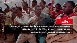 ما هو التطهير العرقي؟