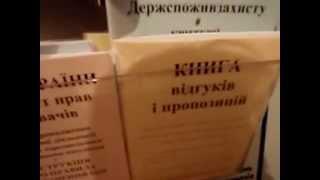 Перекидний куток покупця, куток споживача(, 2012-03-09T11:06:30.000Z)
