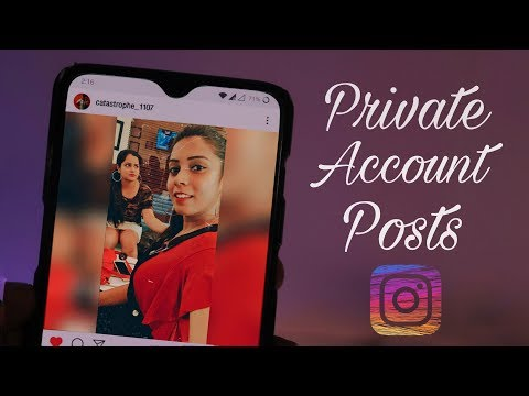 How To View Instagram Private Account Posts ? 2019 ✔