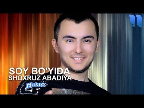 Shoxruz (Abadiya) - Soy bo'yida   Шохруз (Абадия) - Сой бўйида (music version)