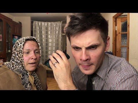 Новые вайны от Gan_13 | Мама и сын | Бабушки и внук