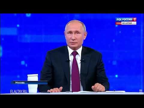 Владимир Путин высоко оценил развитие Горно-Алтайского аэропорта
