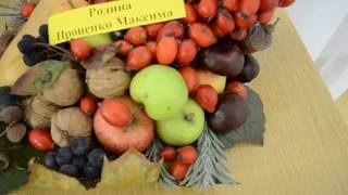 Как сделать Рог Изобилия из овощей, фруктов, природного материала и ягод Поделки из овощей и фруктов