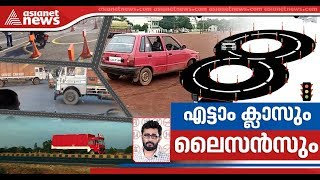 Union government remove minimum educational qualification for transport licence