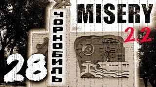 S.T.A.L.K.E.R. CoP: MISERY [2.2] - Садись, Выпьем! - Часть 28