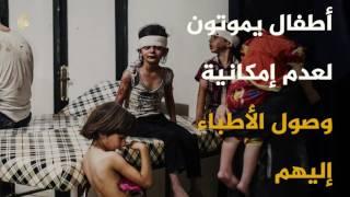 أطفال سوريا.. 6 سنوات والعالم ما زال يستنكر
