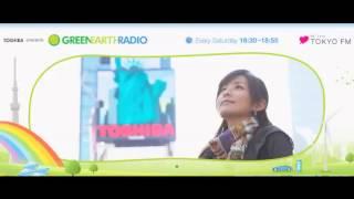 パーソナリティ:中田有紀 ゲスト:中江有里 http://www.tfm.co.jp/greene...