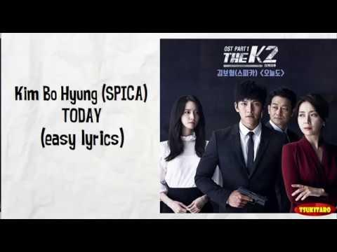 Kim Bo Hyung - Today Lyrics (easy Lyrics)