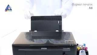 Обзор МФУ Epson Stylus SX130