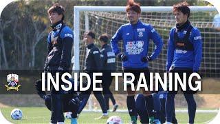 【FC岐阜】INSIDE TRAINING 2020年2月9日~宮崎キャンプ7日目~