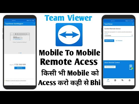 How To Connect Mobile To Mobile Using Team Viewer 2020 | Connect Any Mobile From Anywhere TeamViewer