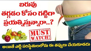 Fastest weight loss tips naturally at home || remedies socialpost