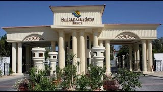 Sultan Gardens Resort 5 Египет Шарм эль Шейх