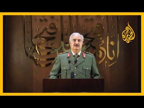 الأمم المتحدة تحذر من خطر اندلاع مواجهة إقليمية في ليبيا  - 01:57-2020 / 8 / 3